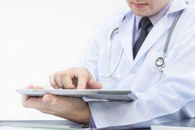 acessando laudo de radiologia